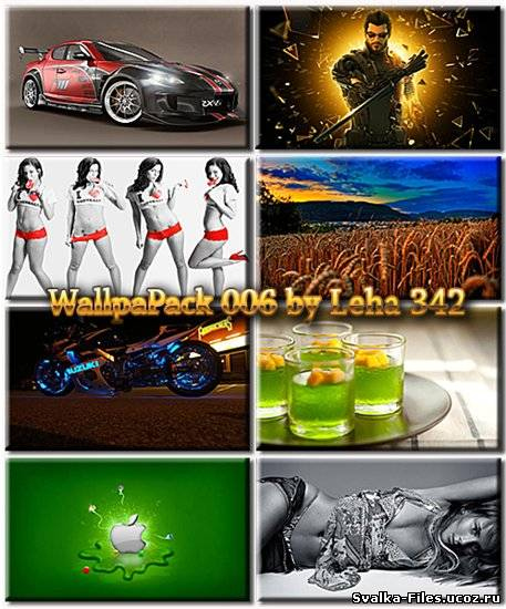 Wallapack #006 by Leha342