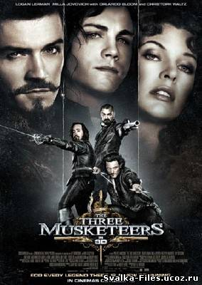 Мушкетеры / The Three Musketeers (2011/TS/1400МВ/700МВ)