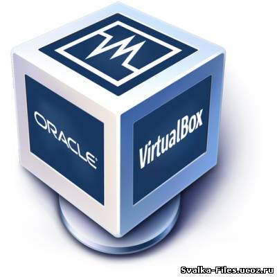 VirtualBox 4.2.4.81684 Final + Extension Pack [MULTi / Русский]