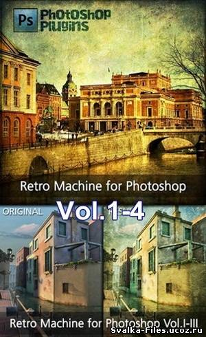 Retro Machine Vol.1-4 2.1 for Photoshop