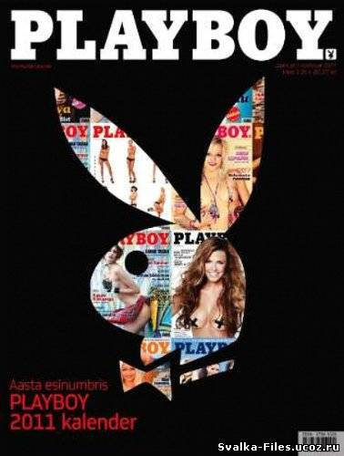 Playboy - January/February 2011 (Estonia)